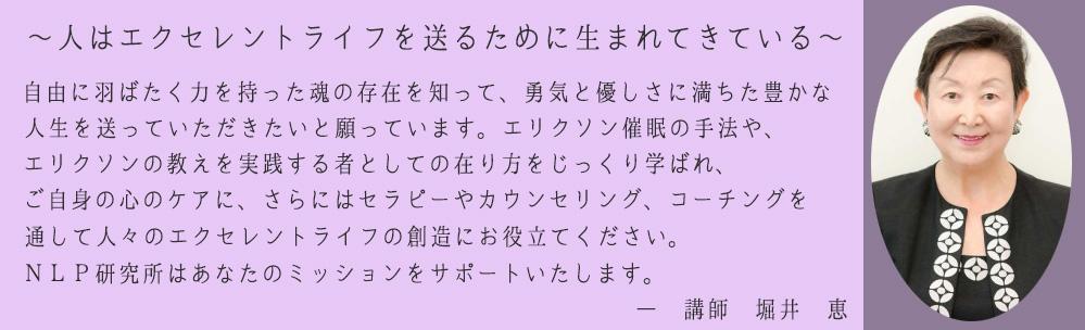 堀井恵より