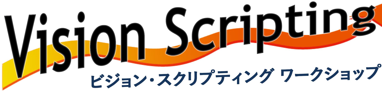 vsw_2016-01