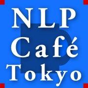 NLP cafe